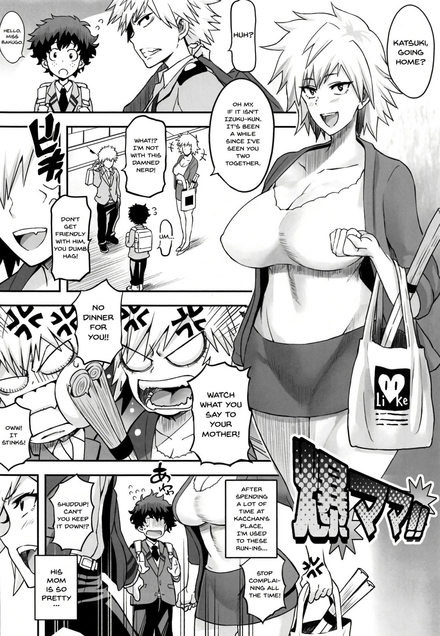 Bakumama!! (Boku no Hero Academia)