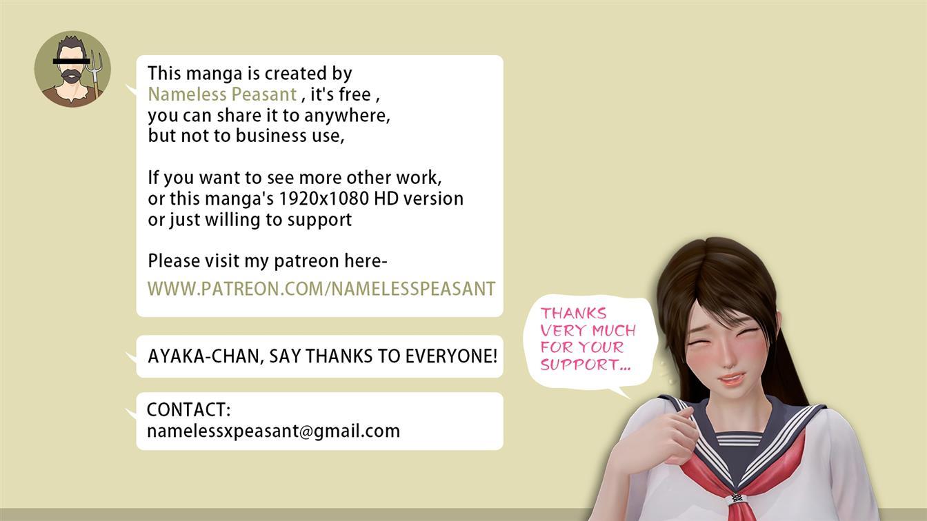 Ayaka's diary 2 [NamelessPeasant]